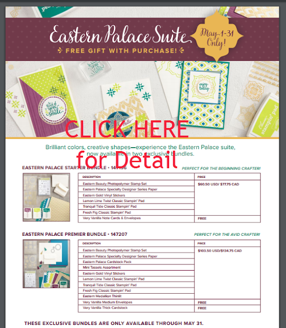 Eastern Palace, Stampin'Up!